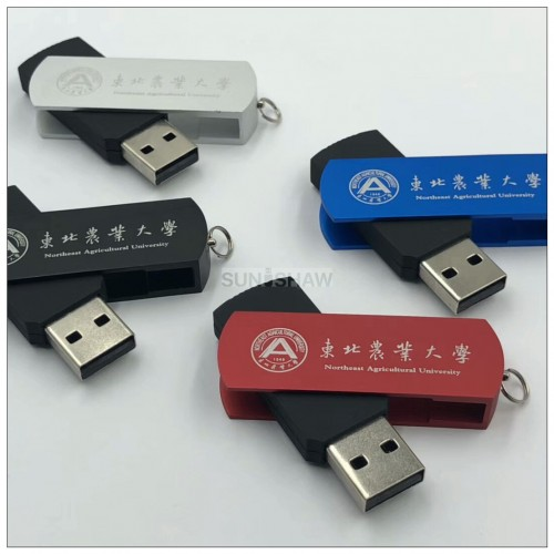 SM-001 Personalized metal usb memory with different color options