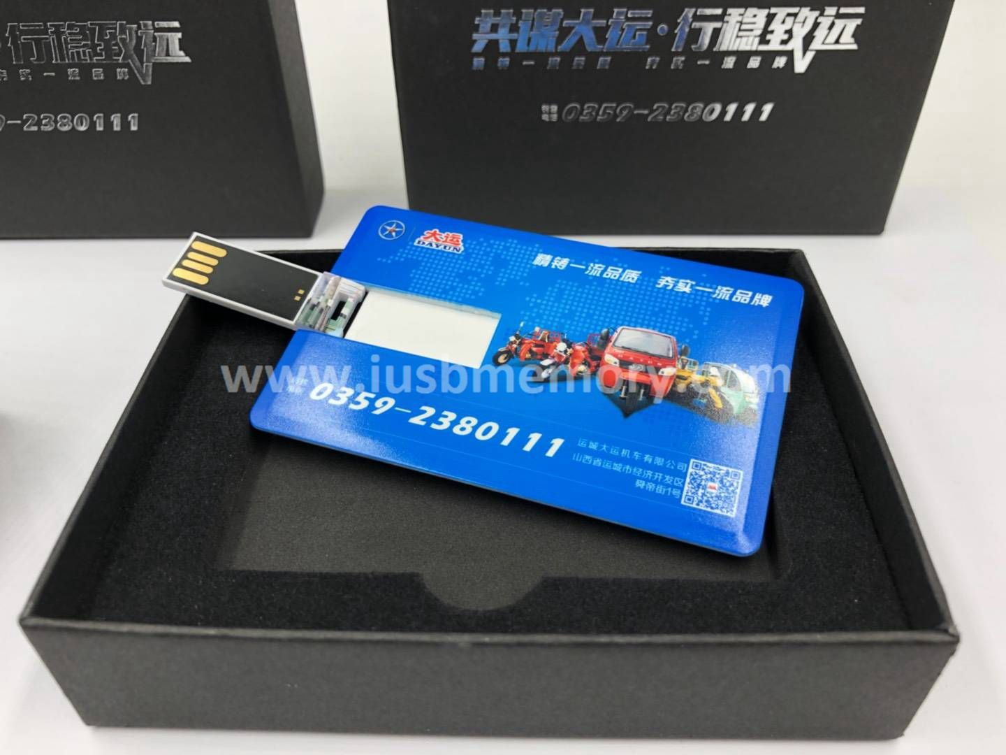 SC-008 personalized plastic card usb with full printing