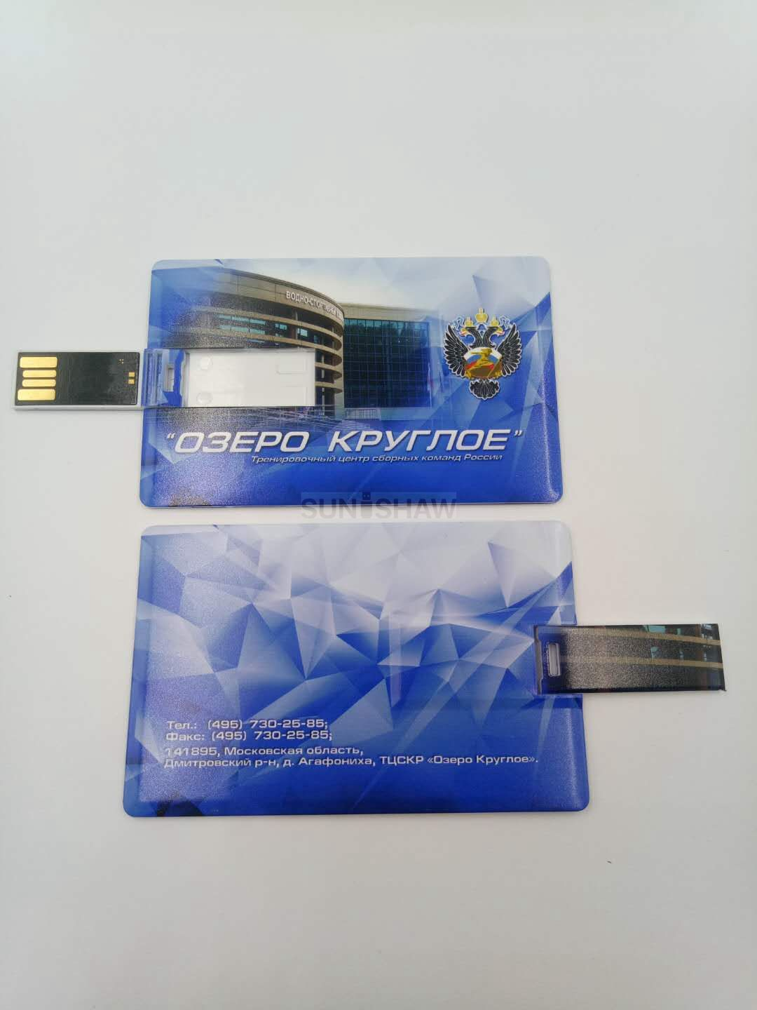 SC-005 Card usb memory with whole sale price from Chinese factory